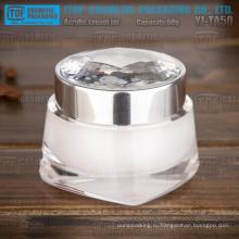 YJ-TA50 50g хот продажи новизна двойных слоев 50g Алмазный кристалл акриловые jar