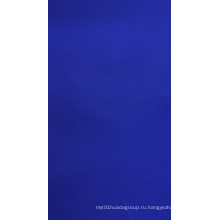 Оксфорд полиэфира 70d ткань для плащ с ПУ/ПВХ покрытием
