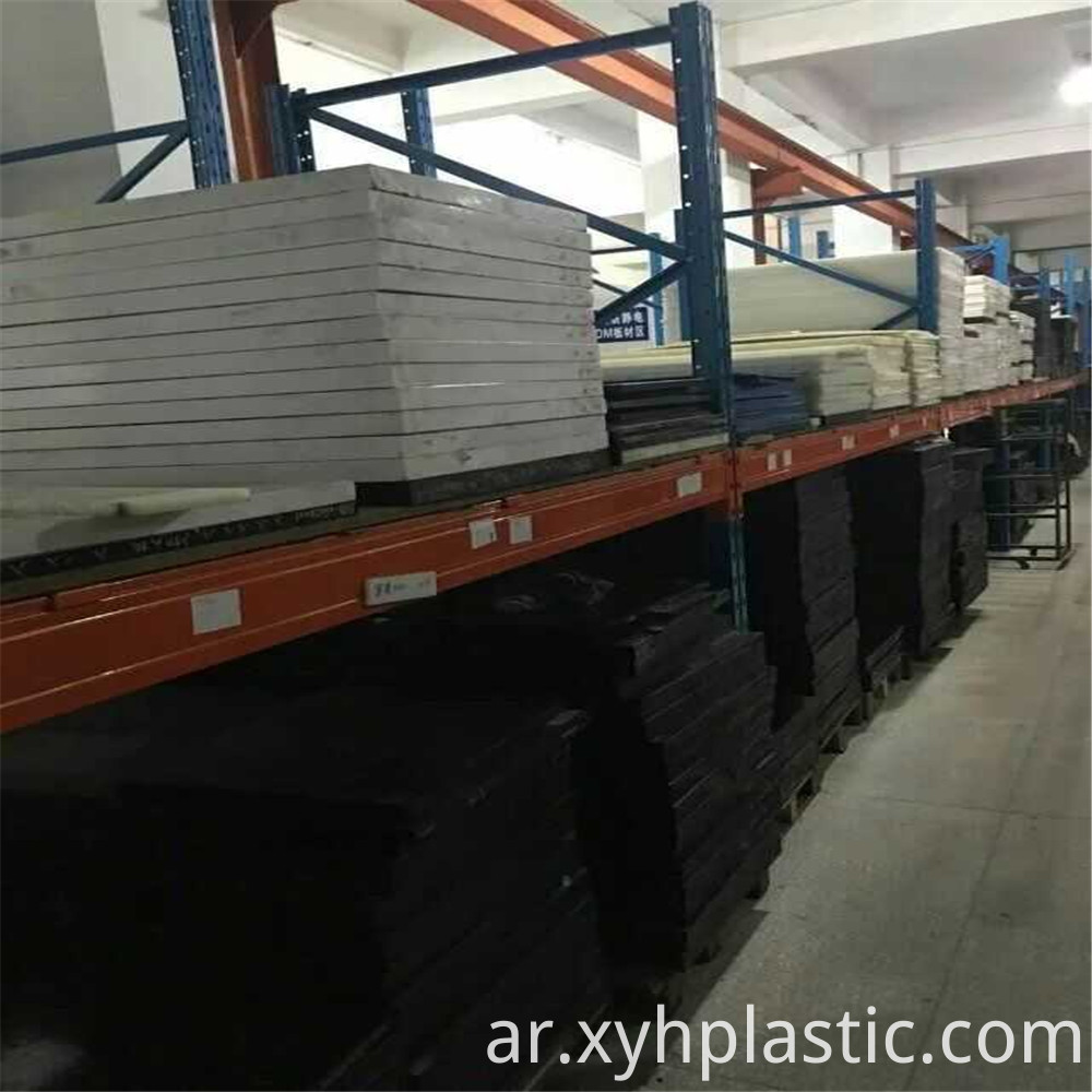 extruded pom plastic sheet factory