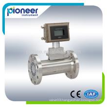 LWQ Series accurate turbine gas flow meter