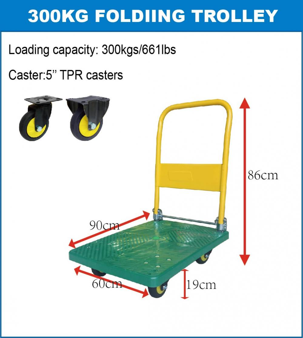 300kgs Folding Cart Platform Hand Truck Dolly Specific