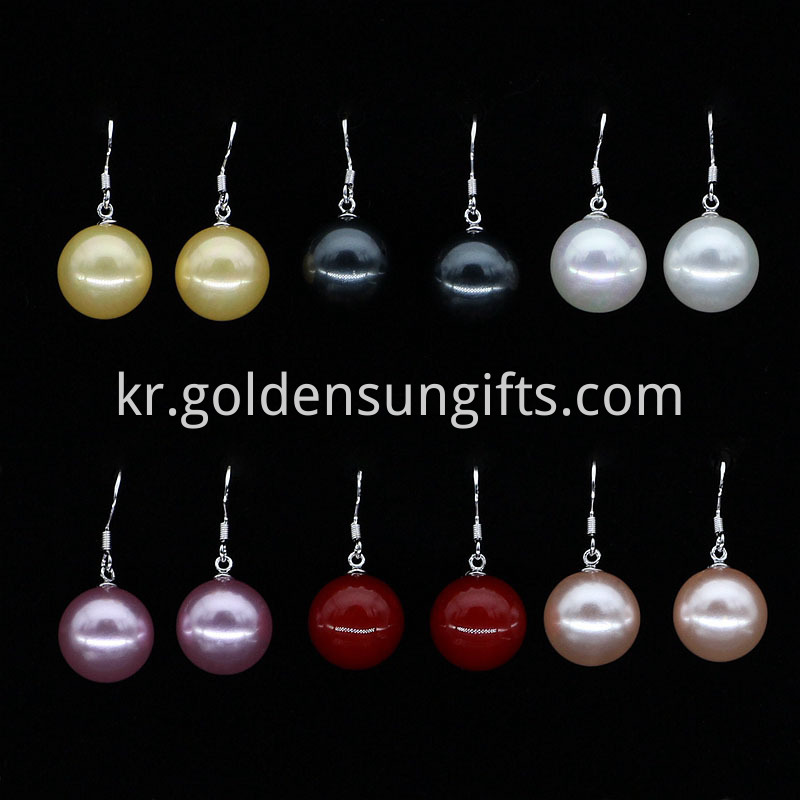 12MM Shell Pearl Earrings