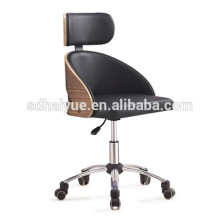 HY3008-1 Haiyue Furniture Classical bend wood hotel chair living room chair executive chair