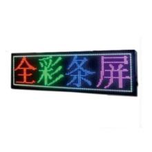 Tela de Mensagem de LED Colorida para Exterior P10