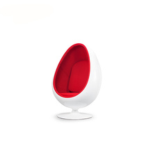 Réplique LoL Occasionnel Fiberglass Red Lounge Chair