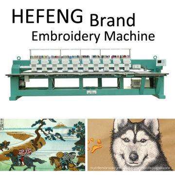 12 head high speed computerized flat embroidery machine