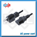 PSE UL certified Japan 16A 3 pin electric rice cooker power cord with plug