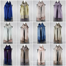GM16-06 Custom Jacquard Viscose Pashmina Shawl
