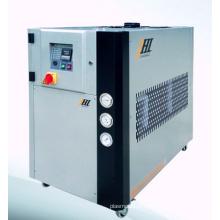 Refrigerador de ar industrial
