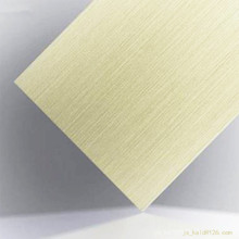 3mm aluminum sheet for facade
