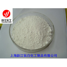 Rutile Titanium Dioxide Exporter