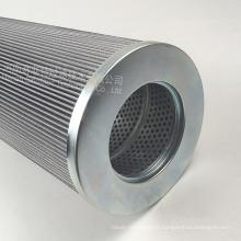 FST-RP-01.E.360.3VG.HR.EP Élément de filtre à huile hydraulique