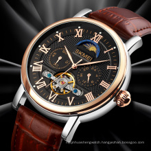 SKMEI M026 New Mens Watches Leather Waterproof Casual Automatic Moon Phase Watch  Relogio Masculino