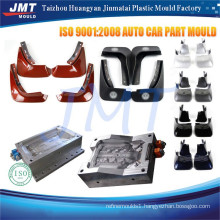 The rational design of high-grade human design plastic auto parts injection mould