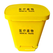 30 Liter Plastic Medical Waste Bin (YW0020)