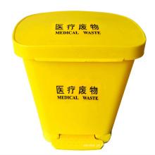 Lixeira médica de plástico de 30 litros (YW0020)