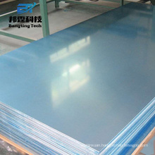 Polished mirror aluminum sheets for reflector