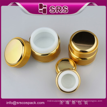 SRS wholesale cosmetic containers , luxury 30ml 50ml gold color cosmetic jar aluminium