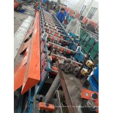 Máquina de hacer hojas de acero en frío Cold Damper