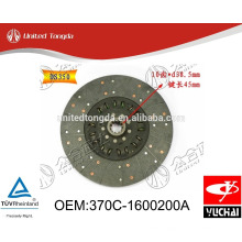 Original EQ145 Yuchai engine clutch Disc 370C-1600200A for Chinese truck