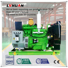 Gas Generator Low Price Low Displacement Natural Gas Use