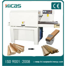 50-200mm Thickness High Efficiency Plank Multi Rip Saw