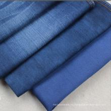 Tejido de mezclilla teñido 100% algodón