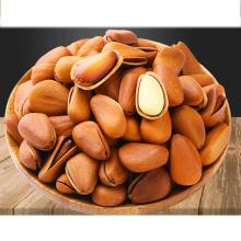 100% Nature high quality Organic Wild Dried Pine Nut