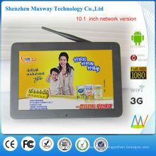 High view angle 10.1 inch android lcd tv advertising players