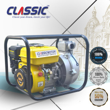 CLASSIC(CHINA) 168F 5.5HP Water Pump Gasoline Engine, High Pump Lift Gasoline 2inch Pump, High Pressure Water Pump Gasoline
