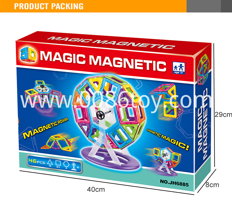 Magnetic Block Toys (2)
