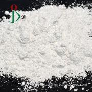 Chemical Raw Material Calcium Carbonate (C-3000)