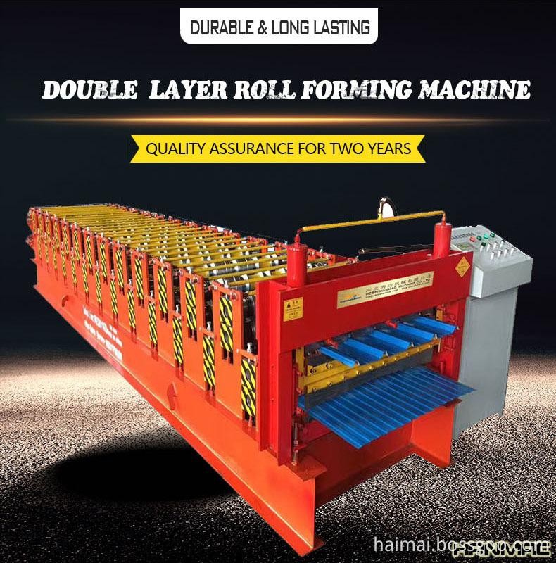 Double Decker Tile Making Machine