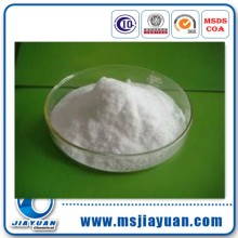 Food Grade of Titanium Dioxide