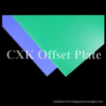 High Sensitive Cxk Ctcp UV Plate