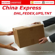 International UPS/DHL/FedEx/TNT Air Express/Courier Express From China
