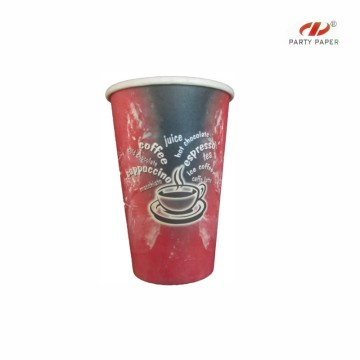 New Arrival Biodegradable Paper Cups For Hot Coffee