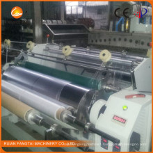 Stretch Wrap Film Machine Ft-600 Double Extruder (CE)