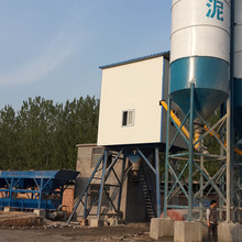 Precast low cost belt conveyor concrete batching plant