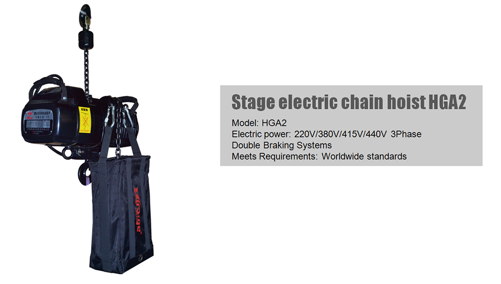 double brake stage chain hoist