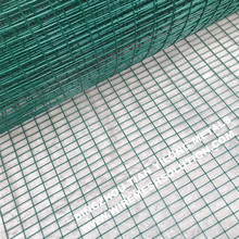 UV Protection PVC Coated Welded Wire Mesh