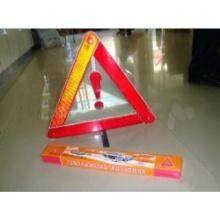 Warning Triangle CY8018