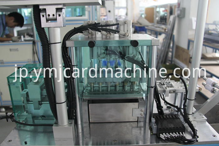 Ic Punching Machine Detail