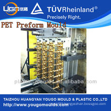 32cavity PET preform mould hot-runner valve gate