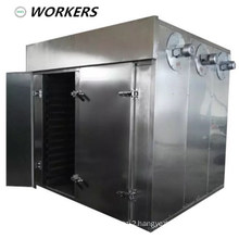 Agricultural tray vanilla hot air circulation drying oven machine dryer dehydrator OEM & ODM service