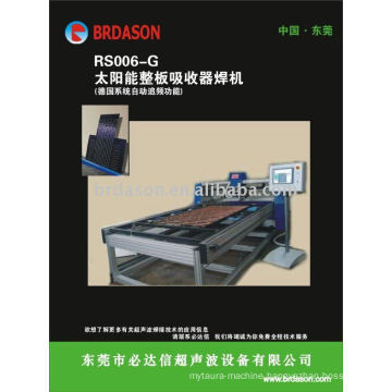 Ultrasonic Solar Panel Manufacturing Machines