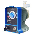 Acid+Electromagnetic+Pump+For+swimming+pool