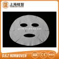 нетканое микроволокно тканевые маски для лица супер мягкая маска