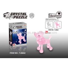 Pädagogischer 3D Kristallpuzzlespielhund 21PCS für Kinder