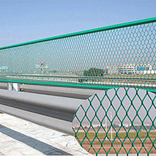 Покрынная PVC Расширенная металлический забор для шоссе